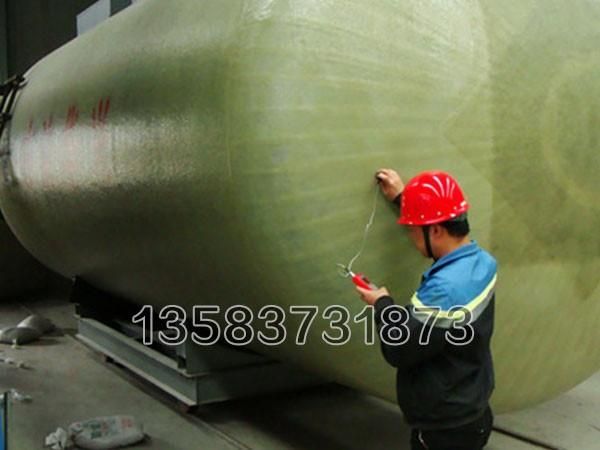 河南开封预定雷竞技app下载官方版ios罐制作完成